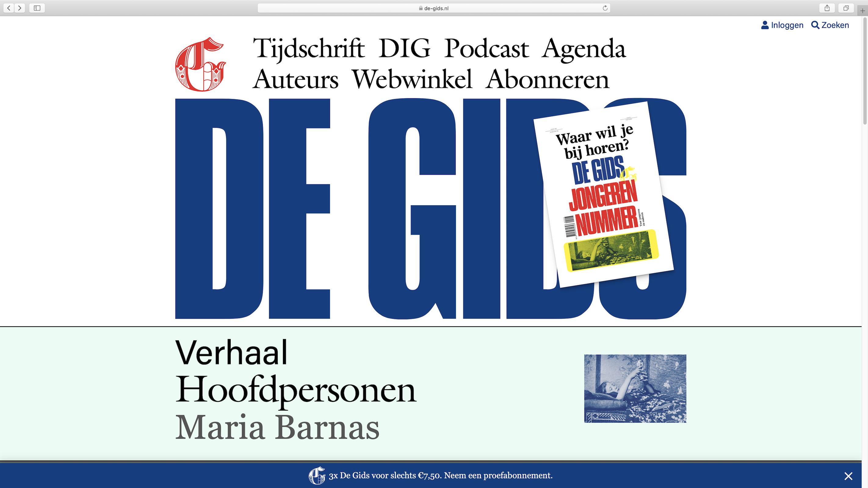 """""""Astronauten van de Binnenwereld"""" in de GIDS, literair tijdschrift."""